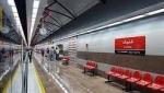ایستگاه قطار شهری قلهک