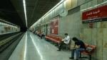 ایستگاه قطار شهری شهید همت