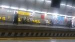 ایستگاه قطار شهری دروازه دولت