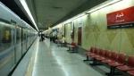 ایستگاه قطار شهری خیام