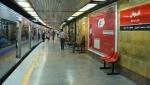 ایستگاه قطار شهری شوش