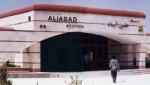 ایستگاه قطار شهری علی آباد