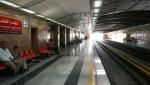 ایستگاه قطار شهری جوانمرد قصاب
