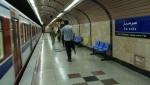 ایستگاه قطار شهری سرسبز