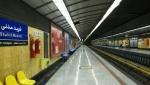 ایستگاه قطار شهری شهید مدنی