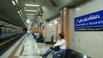 ایستگاه قطار شهری دانشگاه امام علی