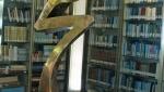 کتابخانه اختصاصی نیاوران