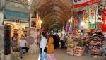 بازار ارومیه