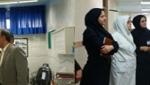 بیمارستان آیت الله طالقانی