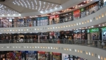 مرکز خرید آریا