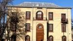 عمارت و موزه دارایی