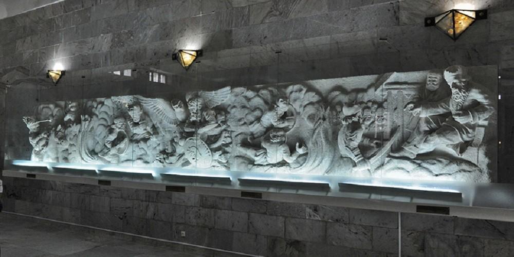 موزه فردوسی