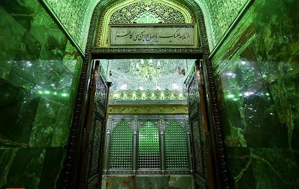 امامزاده صالح در تهران