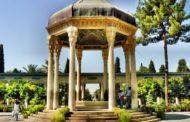 حافظیه : معرفی آرامگاه حافظ در شیراز