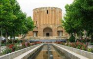 شهر کلات نادری