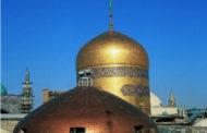 معرفی گنبد الله وردی خان در شهر مشهد