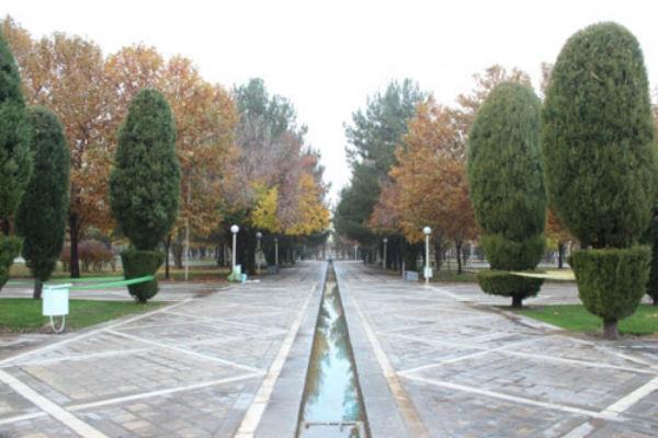 باغ غدیر اصفهان