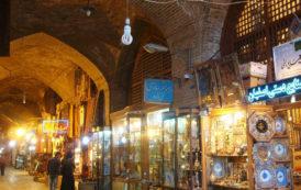 بازار تاریخی قیصریه اصفهان