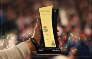 دریافت تندیس وب سایت برتر رزرواسیون هتل در جشنواره وب ایران