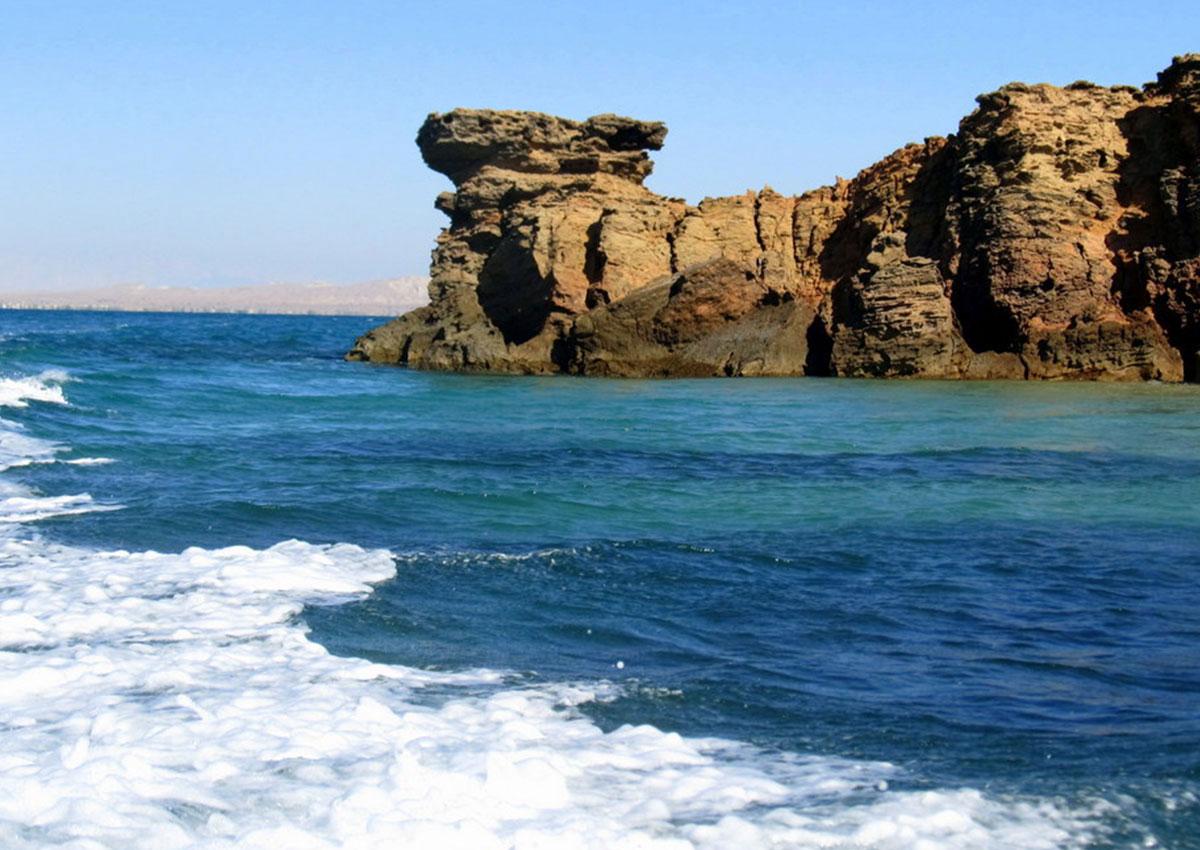 ژئوپارک در جزیره قشم