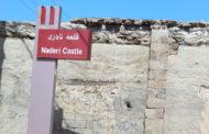 قلعهی نادری