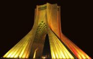 برج آزادی ، نماد معروف تهران