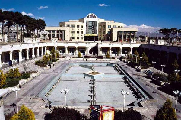 فرهنگسرای خاوران تهران