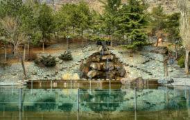 پارک جمشیدیه