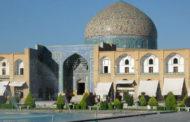 مسجد شیخ لطف الله اصفهان در میدان نقش جهان