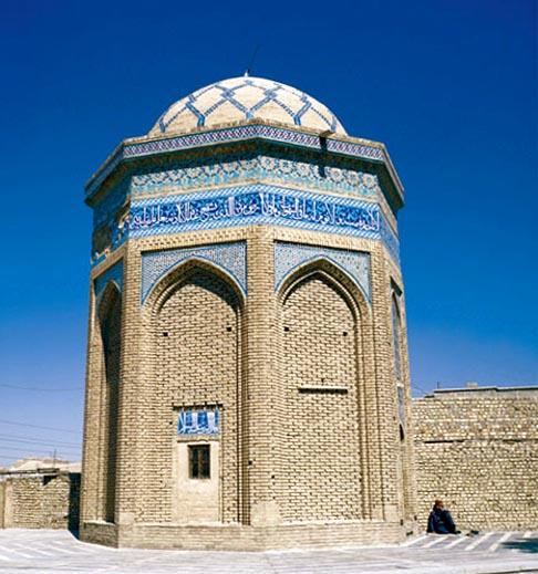 آرامگاه بابا قاسم در اصفهان