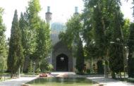 مدرسه چهارباغ در خیابان چهارباغ عباسی اصفهان