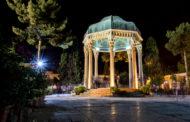 آرامگاه های تاریخی شهر شیراز - بخش اول