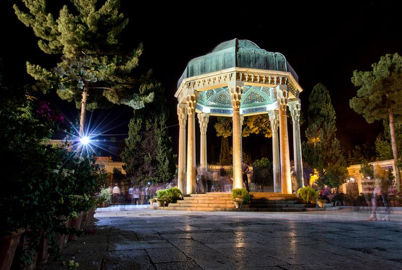 آرمگاه حافظ شیرازی معروف به حافظیه
