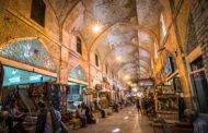 بازار وکیل شیراز : معرفی و تصاویر