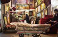 بازارهای مشهد از قدیم تا کنون - بخش دوم