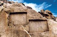 راهنمای سفر به همدان : لیست جاذبه های گردشگری همدان