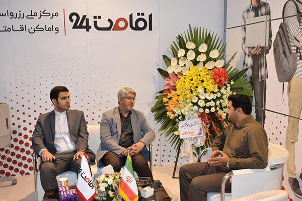 اقامت 24 در الکامپ تهران