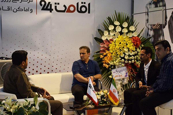 محمد مسلمی مهمان اقامت 24 در الکامپ تهران