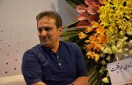محمد مسلمی، هنرمند فعال در حوزه برنامه کودکان در غرفه اقامت 24