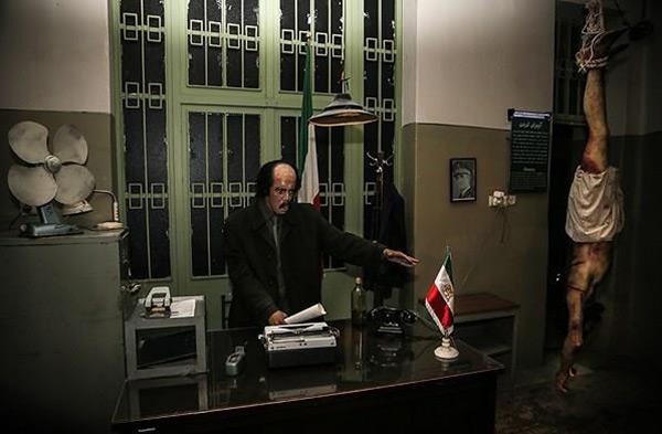 موزه عبرت ایران
