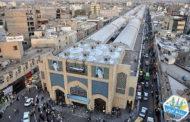 مشهد شهر زیارت و سیاحت