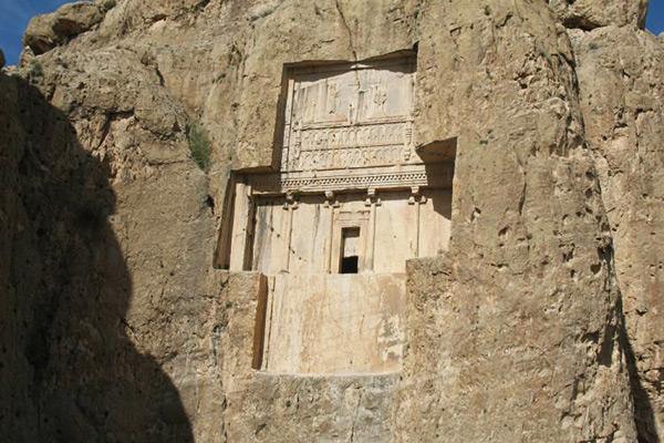 گور دخمه اسحاق وند کرمانشاه