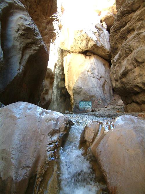 آبشار رود معجن تربت حیدریه