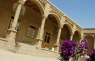 معرفی 13 مکان دیدنی در تربت حیدریه
