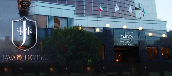 هتل جواد مشهد