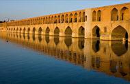 هتل های نزدیک سی و سه پل اصفهان