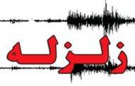 آسیب 5 اثر تاریخی کرمانشاه در زلزله غرب کشور