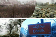 روستای ایدلیک، نگین سرسبز کلات
