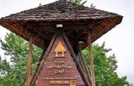 موزه میراث روستایی گیلان، پیوندی میان دیروز و امروز
