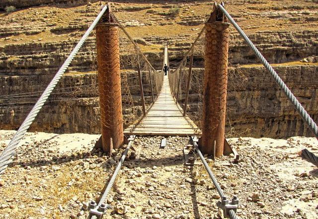 بلندترین پل معلق خاورمیانه